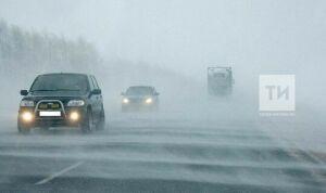 ГИБДД напоминает татарстанцам о мерах безопасности на дорогах в дождь и гололед
