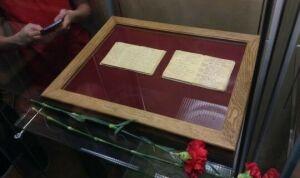 Казанцам покажут подлинник «Моабитских тетрадей» Мусы Джалиля