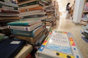 В Нацбиблиотеку РТ закупили книги на 27 млн рублей