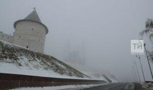 Синоптики предупредили о тумане в Татарстане