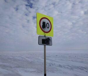 В Тукаевском районе неизвестные закрасили дорожные знаки