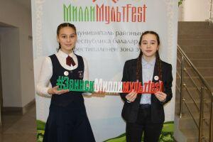 Заинск принял тур республиканского кинофестиваля «Милли МультFest»