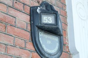 Жители Казани стали чаще жаловаться на ошибки в адресных табличках