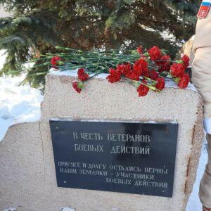 В Агрызе минутой молчания почтили память погибших земляков