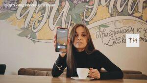 Казанские полицейские сняли ролик, как не стать жертвой телефонных аферистов