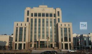 Госсовет Татарстана поддержал возможность многодневного голосования