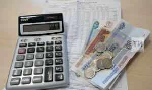 Мухаметшин: Холодная зима стала причиной повышения платы за коммунальные услуги