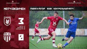 «Рубин» разгромил «Ротор» в день рождения полузащитника Дениса Макарова