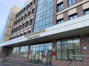 «Важный шаг в правосудии РТ»: Минниханов о новом здании Советского суда Казани