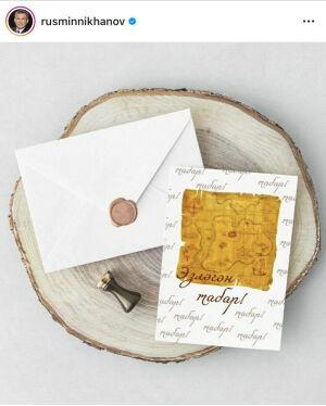 Минниханов поделился открыткой, которую получил через сервис «Хатлар йорты»