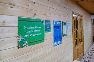 В мечетях Татарстана появились плакаты, призывающие к сохранению родного языка