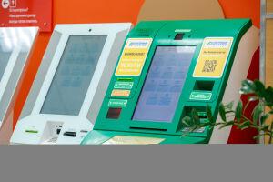 Минтруд РТ: За год 87% татарстанцев получили соцуслуги в электронном режиме