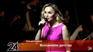 Мультики под симфонический оркестр РТ: в Альметьевске впервые прошел мультконцерт