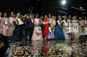 Конкурс «Мисс Татарстан-2021» прошел под эгидой столетия ТАССР