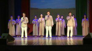 В Лениногорске официально открыли Год родных языков и народного единства