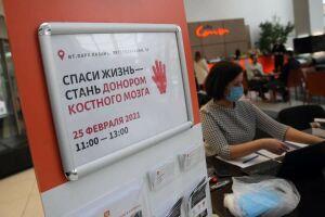Костный мозг спасает жизни: татарстанцы пополнили Национальный регистр доноров