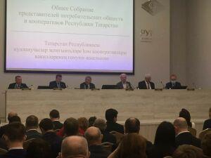 Президент РТ открыл в Казани «Международную школу гостеприимства»