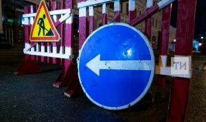 В Казани продлили перекрытие улиц Фучика и Зорге из-за строительства метро