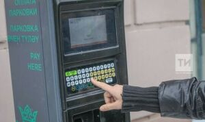 С новыми камерами наблюдения водители Казани меньше нарушают правила парковки