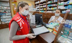 В Челнах льготников, получающих лекарства, в прошлом году стало больше на 12%