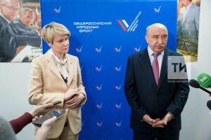 Эксперты ОНФ в Казани обсудили поддержку молодежи и повышение качества жизни
