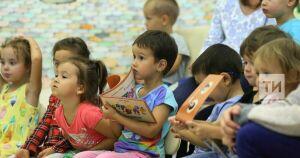 Роспотребнадзор РТ разрешил родителям присутствовать на утренниках в детском саду