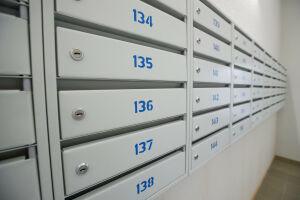 Казанцев предупредили о появлении поддельных счет-фактур в почтовых ящиках