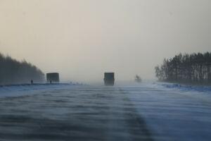 Татарстанцев вновь предупредили о метели и ухудшении видимости