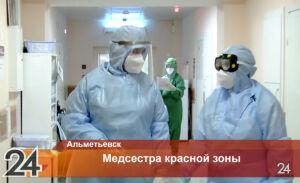 Лучшая медсестра Альметьевска рассказала о ковидных буднях в «красной зоне»