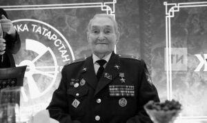 На итоговом заседании президиума ДОСААФ РТ почтили память Бориса Кузнецова
