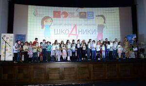 Жителей Казани приглашают на большой показ детского киножурнала «Шкодники»
