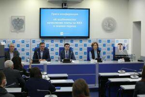 В Татарстане рост платы за тепло в январе составил 8%