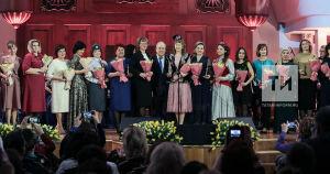 Мэрия Казани объявила конкурс «Женщина года — 2020. Мужчина года: женский взгляд»