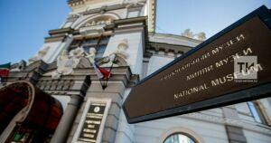Из-за пропажи 3 млн на выставку к юбилею ТАССР возникли вопросы к Нацмузею