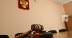 В 2020 году в Татарстане следователи раскрыли 47 случаев истязания детей