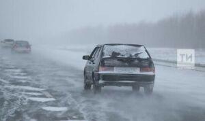 ГИБДД призывает водителей РТ не выезжать в субботу за город из-за непогоды