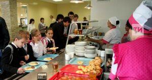Нарушения в организации питания обнаружили в более половины школ Татарстана