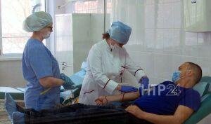 Жители Нижнекамска сдали кровь для онкобольных