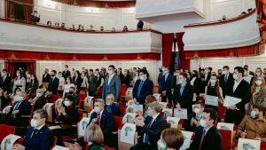 В Казани вручили 90 государственных стипендий Татарстана студентам и аспирантам