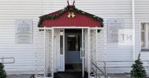 В Челнах директор приюта для бездомных получила условный срок за «мертвые души»