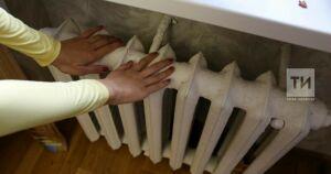 В Альметьевске модернизировали горячую линию по плате за отопление