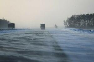 В Татарстане похолодает до 36 градусов мороза