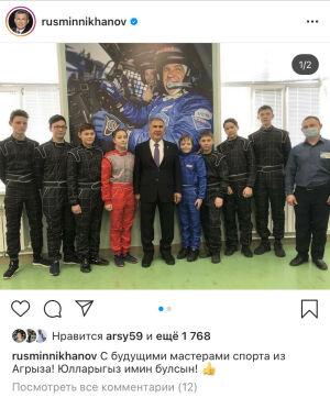 Минниханов в Instagram пожелал юным агрызским картингистам безопасных дорог