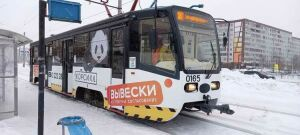 Исполком Челнов: Все московские трамваи выйдут на линии до конца следующей недели