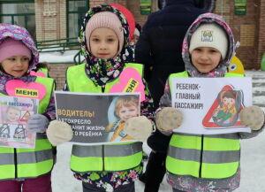 В Татарстане автоинспекторы  с ЮИДовцами напомнили пешеходам и водителям о ПДД