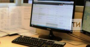 Казанцам станут доступны еще восемь онлайн-услуг по вопросам земли и стройки