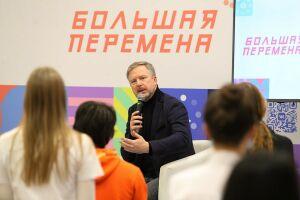 Точка притяжения школьников: в Казани заработало пространство «Большой перемены»