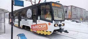 Все московские трамваи вышли на челнинские линии