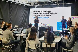 СеллерМАРКЕТ с Ozon провел обучение сотрудников Центра электронной торговли