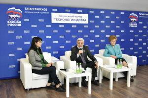 Мухаметшин поддержал предложение о возобновлении грантового конкурса для НКО